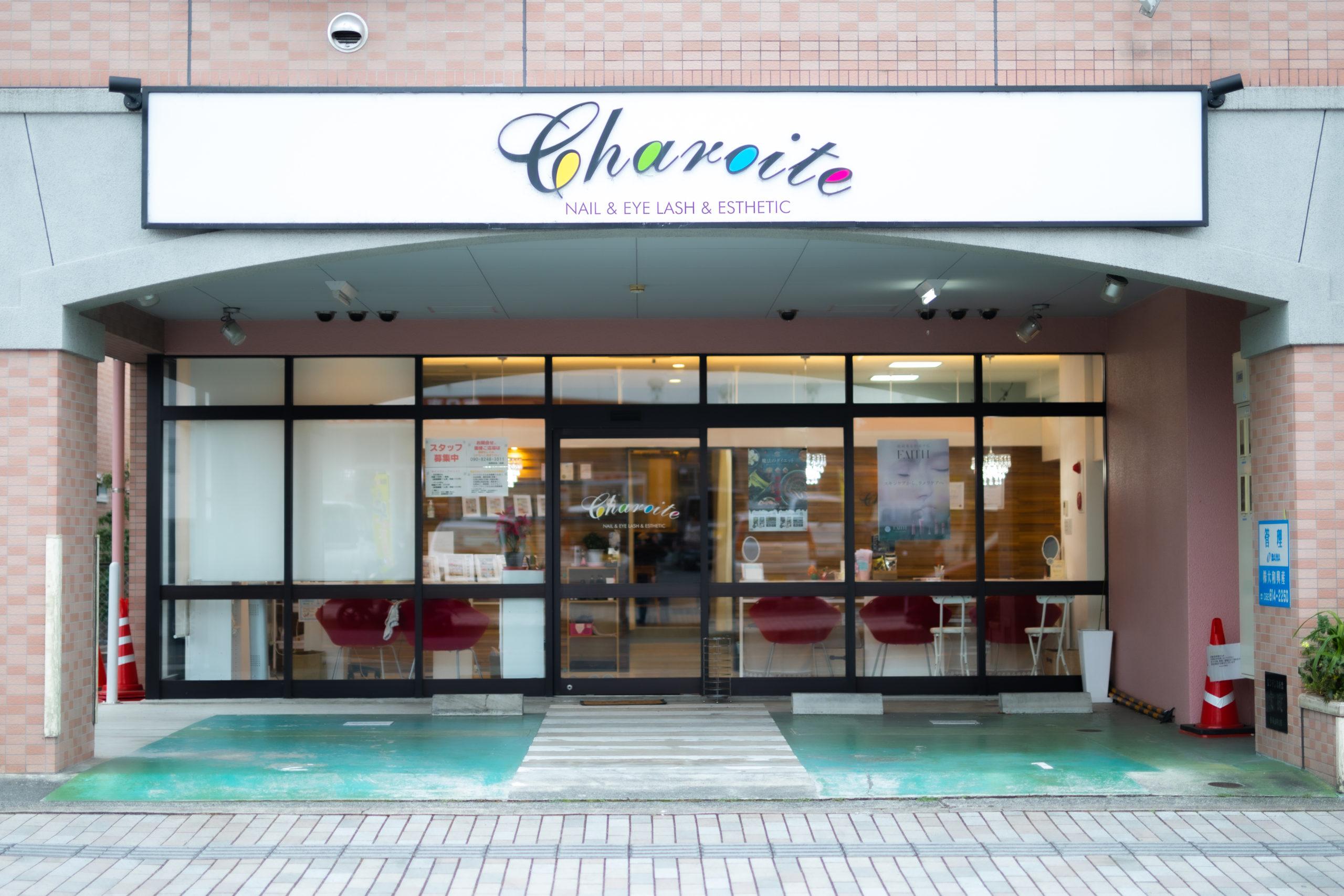 Charoite 可部店